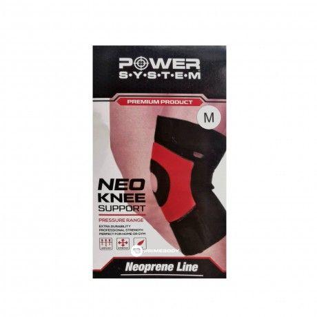 Joelheira Neo Knee Support